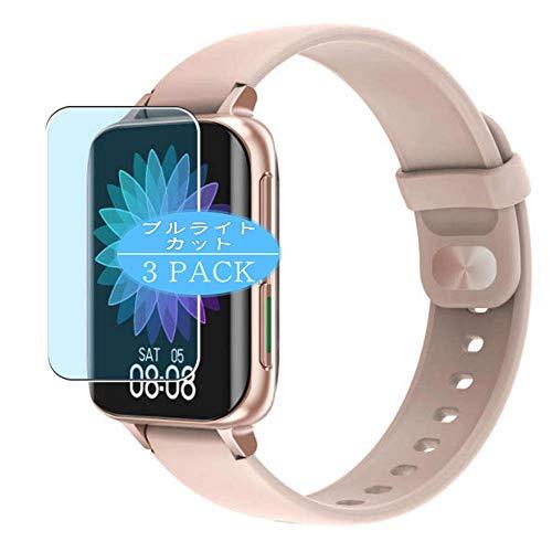 3枚 VacFun ブルーライトカット フィルム , DT No.1 DT93 smart watch スマートウォッチ 向けの ブルーライトカットフィルム 保護フィルム 液晶保護フィルム(非 ガラスフィルム 強化ガラス ガラス )