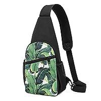 ボディバッグ ココヤシの葉 ワンショルダーバッグ 斜めがけバッグ ショルダーバッグ ポーチ付き オシャレ メンズ レディース