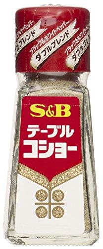 S&B テーブルコショー 20g