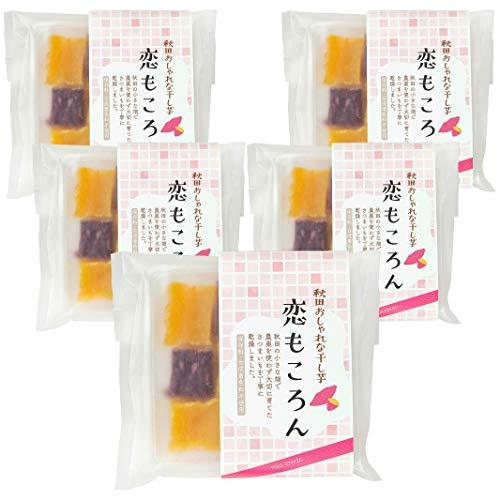 秋田 アグリヴィーナス いとう農園 さつまいも 恋もころん シルクスイート 紫芋 干し芋 国産 無添加 無農薬 無加糖 5個セット