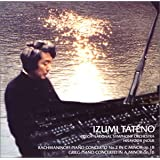 ラフマニノフ/グリーグ:ピアノ協奏曲