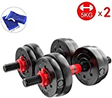 suge Dumbbell Set Adjustable Gym Bicep Weight Training Rubberized Dumbbell Strength Training for Gym Home Weight Loss Body Training 5KGX2, 7.5KGX2, 10KGX2 Dumbbell (Size : 5KGX2)