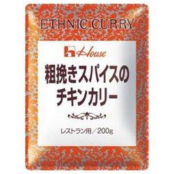 ハウス食品 粗挽きスパイスのチキンカリー200g×30(10×3)個入×(2ケース)