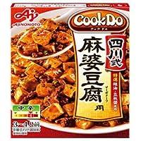 味の素 CookDo(クックドゥ) 四川式麻婆豆腐用 106.5g×10個入×(2ケース)