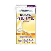 Nestle(ネスレ) リソース グルコパル 125ml×24本セット コーンスープ味 糖質調整栄養補助食品 (アルギニン 食物繊維) 低GI食品 介護食