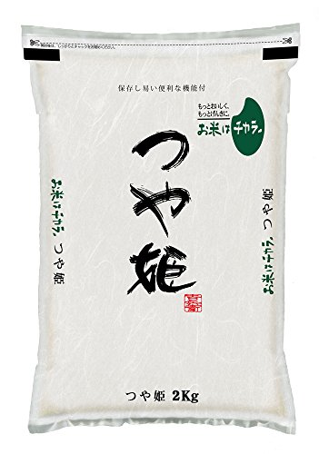 米 白米 特別栽培米 特A評価 つや姫 10kg (2kg×5袋) 山形県産 令和元年産(2019年)
