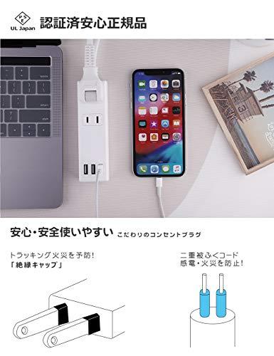 【USB*3+ACコンセント*2】Ewin電源タップ17W急速充電USBコンセント1400W出力2*ACコンセント+3*USBポート(最大5V/3.4A出力)雷ガード延長コード1m過負荷保護180°スイングプラグ省エネ77.4%以上小型ドライヤーや炊飯器など対応(白)