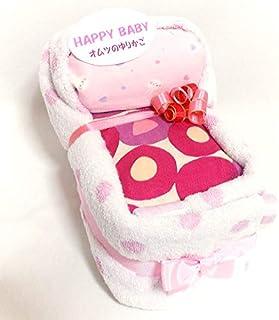 19006 出産祝い ゆりかご型オムツケーキ オムツのゆりかご 今治タオルピンク系 パンパース12枚おしりふき