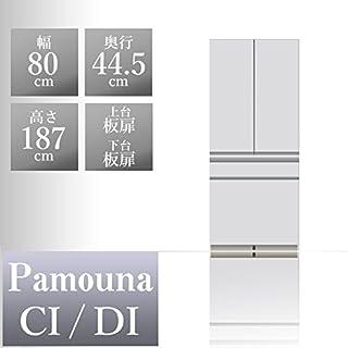 パモウナ 食器棚DI DI-S801K パールホワイト pamouna 家電ボード ダイニングボード カップボード 完成品 ハイスペック 高級 高級品 頑丈 ブランド 上部 おしゃれ サイレントレール フルスライド (幅80×奥行44.5×高さ...