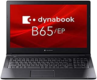 Dynabook B65/EP Windows10 Pro 64bit Corei5-8265U 8GB SSD 256GB DVDスーパーマルチ 高速無線LANIEEE802.11ax/ac/a/b/g/n Bluetooth5.0 HDMI...