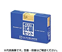 共立理化学研究所1-5496-02水質測定試薬試薬LR-B【1個】(as1-1-5496-02)