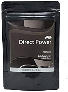 WIZ Direct Power シトルリン アルギニン マカ 亜鉛 180粒