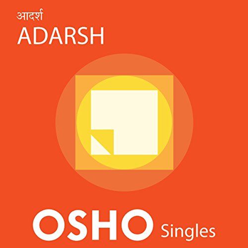 Adarsh (Hindi) audiobook cover art