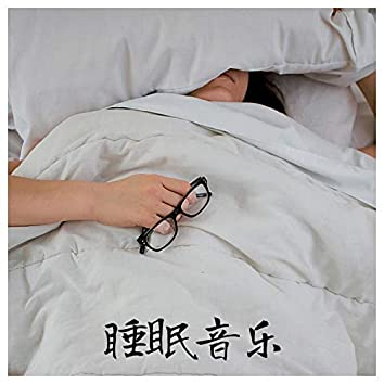 睡眠音乐 - 摇篮曲入睡歌曲   轻快背景音乐   器乐   沉睡   安心   缓解压力   瑜伽冥想音乐