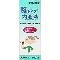 【第3類医薬品】ミルマグ内服液 100mL