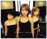 STAY~now I'm here~ [DVD] image