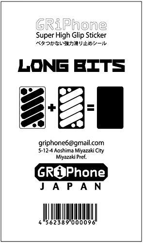 滑り止め シール 強力 キズ 落下防止 スマホ iPhone アンドロイド iPad MacBook etc. ロングビッツ GRiPhone Long Bits 選べる3色 (ブラック)
