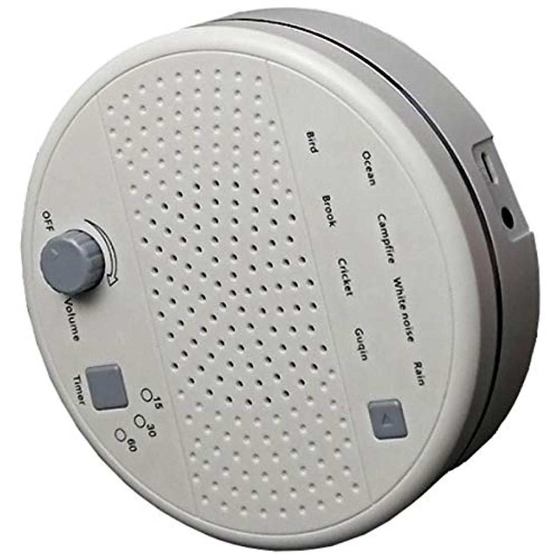 怒っている普通にコントローラXigeapg ホワイトノイズマシン、Usb睡眠機、8ナチュラルサウンドと赤ちゃん大人の旅行者のための3睡眠タイマー、ホームオフィスのための携帯用睡眠音療法