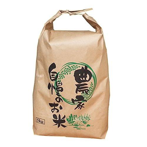 山形県ブレンド米 玄米 業務用 コスパ良好 令和2年産 (玄米 5kg, 白米に精米)