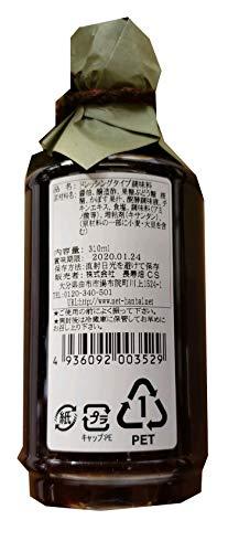 サンヨーコーヒー サラダ油のはいっちょらんかぼすのドレッシング 310ml ×2本