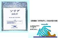 ソリブ ワイピングクロス 19×19 100枚入