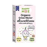 Happy Noz, Organic onion sticker, Allergy relief, congestion relief, 6 satchet/box, 12 hours duration