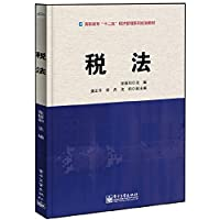 Higher second five economic management series planning materials : Law(Chinese Edition)