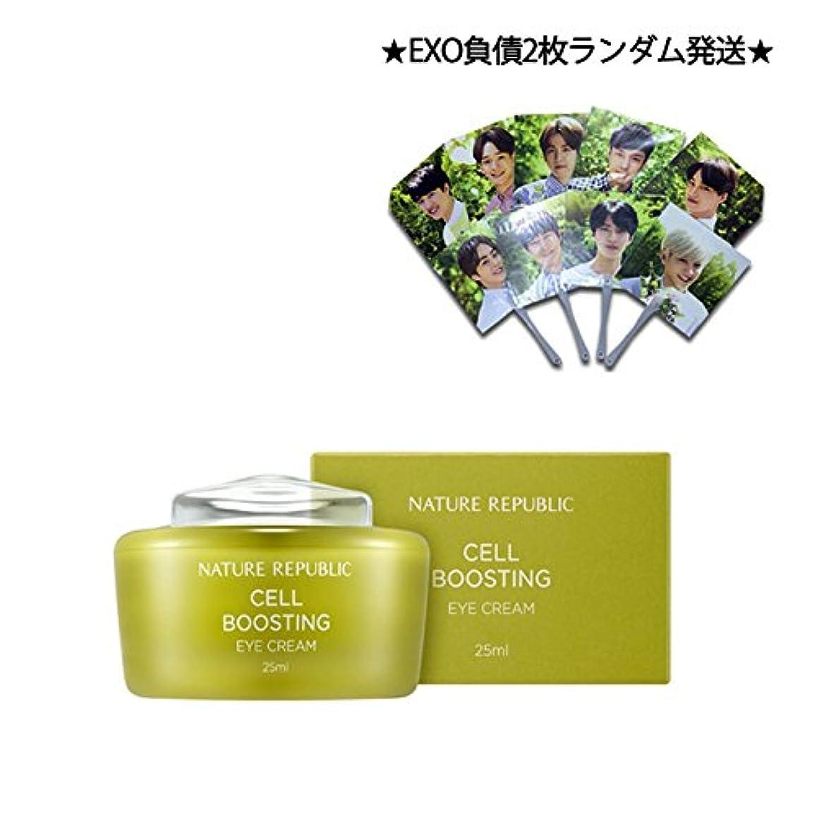 シフトペルー支払い[ネイチャーリパブリック]NATURE REPUBLIC/セルブースティングアイクリーム+ EXO負債ランダム贈呈(2EA) /海外直送品/(Cell Boosting Eye Cream + EXO Fan Random Gift(2EA)) [並行輸入品]