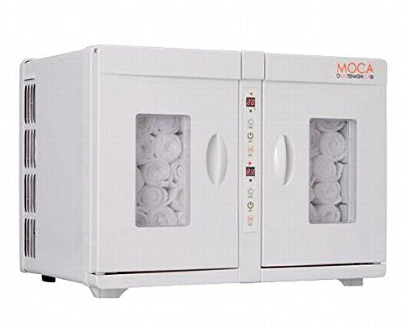 処方する代わりにインテリアタオルクーラー&ウォーマー それぞれに温?冷を設定できる優れもの 大型タイプ