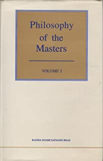 Philosophy of the Masters, Vol. 1