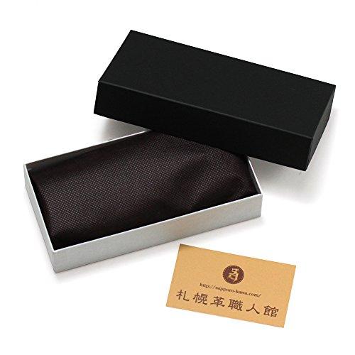 [札幌革職人館]メガネケース日本製牛革オイルドレザーダークブラウン