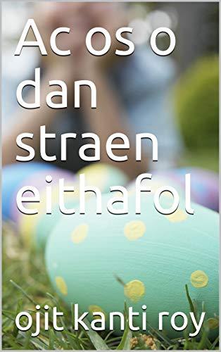 Ac os o dan straen eithafol (Welsh Edition)