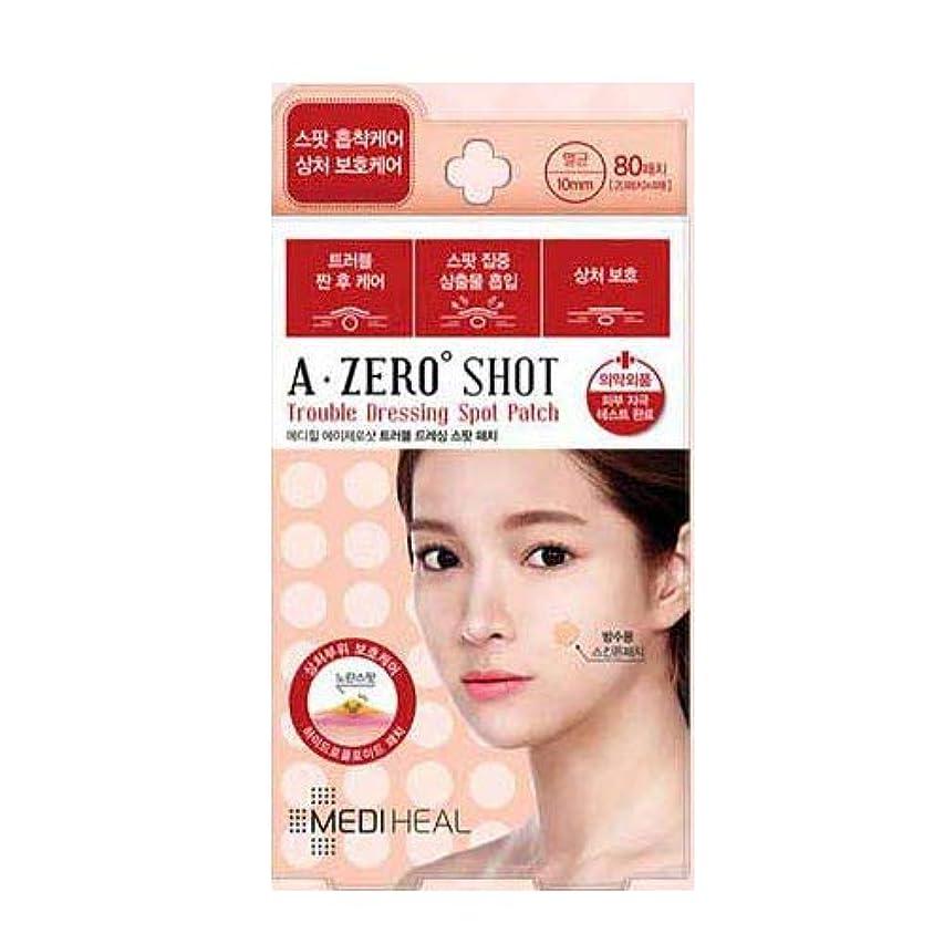 ほこりっぽい差別化する病MEDIHEAL A-zero Shot Trouble Dressing Spot Patch Clear Spot Patch トラブル軽減