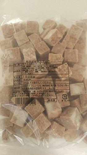 牛サイコロ ステーキ ( 成型肉 ) 1kg 業務用 冷凍 サイコロステーキ