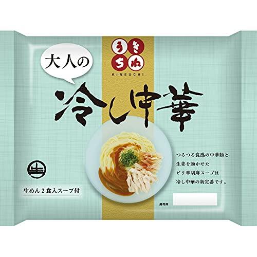 サンサス 大人の冷し中華 2食入(スープ付) 10袋