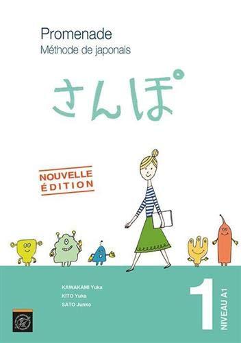 Promenade. Méthode de japonais avec cahier d'exercices et corrigés: Volume 1 - Niveau A1