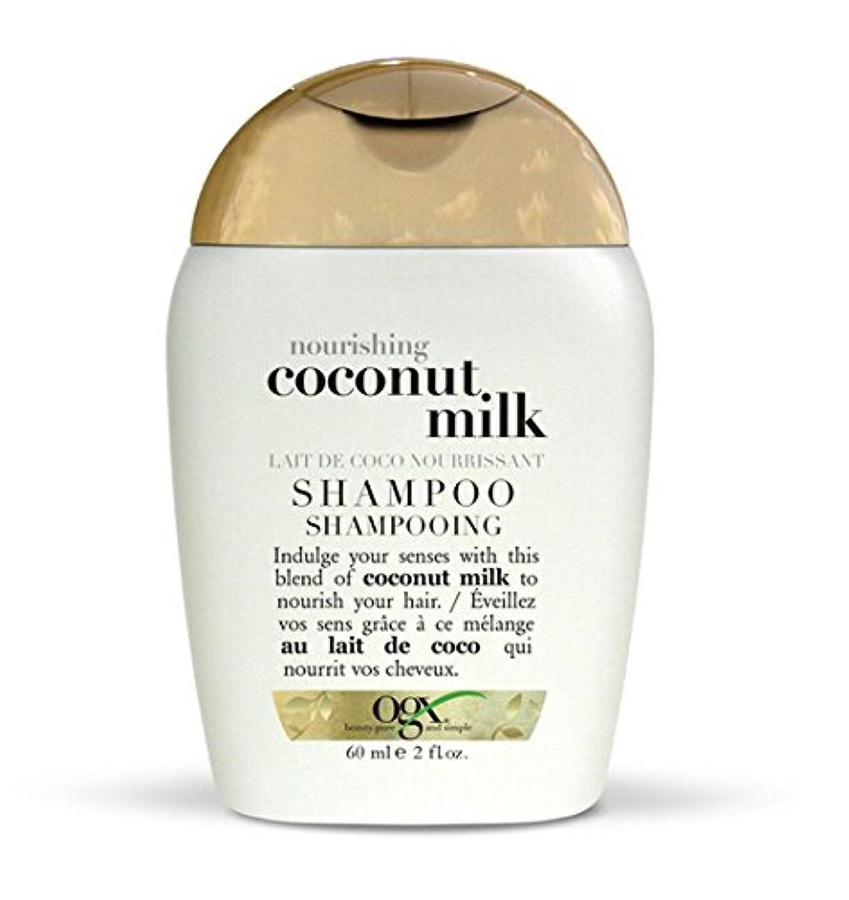 仕立て屋ウェイドティッシュVogue ヴォーグ オーガニクス 髪いきいきココナッツミルク 自然派ヘアケア シャンプー 60ml coconut milk shampoo [並行輸入品]