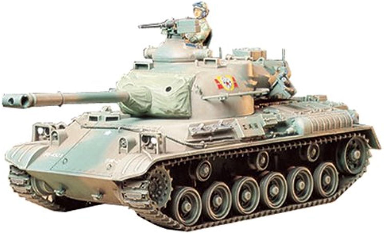 1 35 Military Miniature Series GSDF type 61