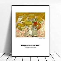ヴィンセントヴァンゴッホ静物画ポスター壁アート廊下写真リビングルームの装飾キャンバスプリントポスト印象派アートワーク40x60cmフレームレス