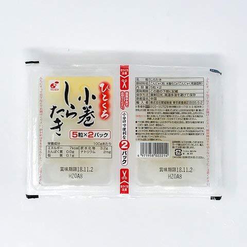 関越物産 ひと口小巻白滝 5粒x2パック 【冷凍・冷蔵】 4個