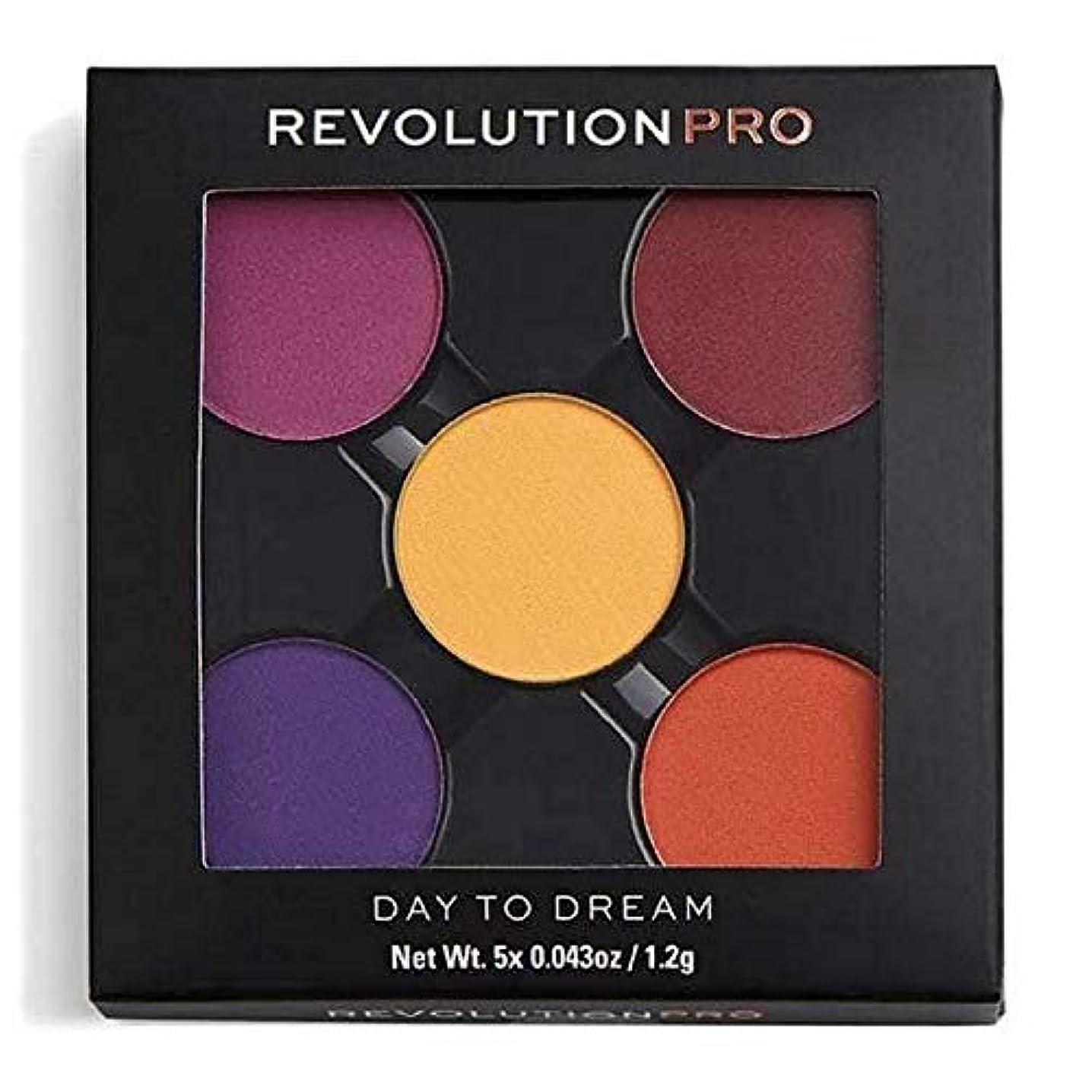 セラフ検索エンジン最適化ヒューム[Revolution ] 夢への革命プロリフィルアイシャドウパック日 - Revolution Pro Refill Eyeshadow Pack Day To Dream [並行輸入品]