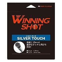 WINNING SHOT (ウィニングショット) シルバータッチ110 (SILVER TOUCH) (ゲージ:1.10mm) 単張りガット 硬式テニス ストリング [M便 1/2]