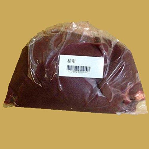 豚肝 豚肝臓 焼肉屋用 冷凍食品 国産 中華食材 約950g