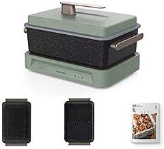 wok electrique Barbecue electrique fondue cuisiniere Grande capacité Fonctionne avec toutes les plaques de cuisson Naturel...