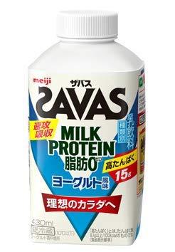 明治 ザバスミルク脂肪0 ヨーグルト風味【430ml】×8本クール便