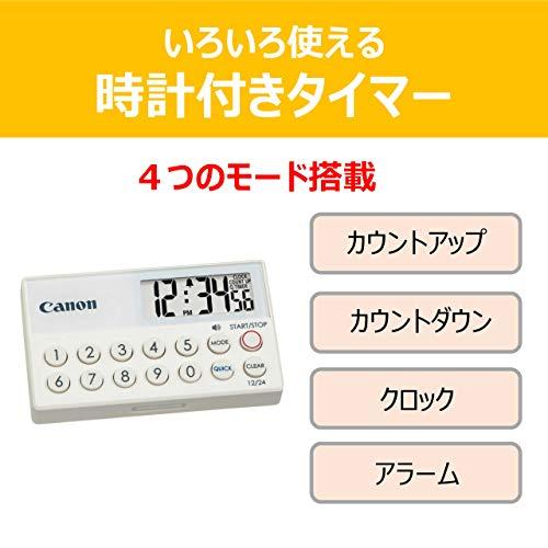 Canon『キッチンタイマー(CT-40-WHSB)』