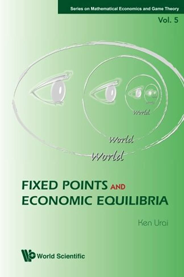 カレンダークラック一人でFixed Points And Economic Equilibria