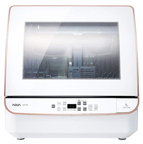 食洗機はアクアがおすすめ!特徴やおすすめモデル・電気代も紹介のサムネイル画像