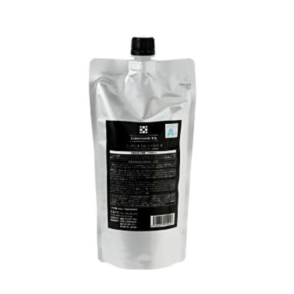 後退する九時四十五分アーサーコナンドイルデミ コンポジオ EQ シールドA 450g(業務?詰替用)