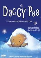 Doggy Poo [DVD]